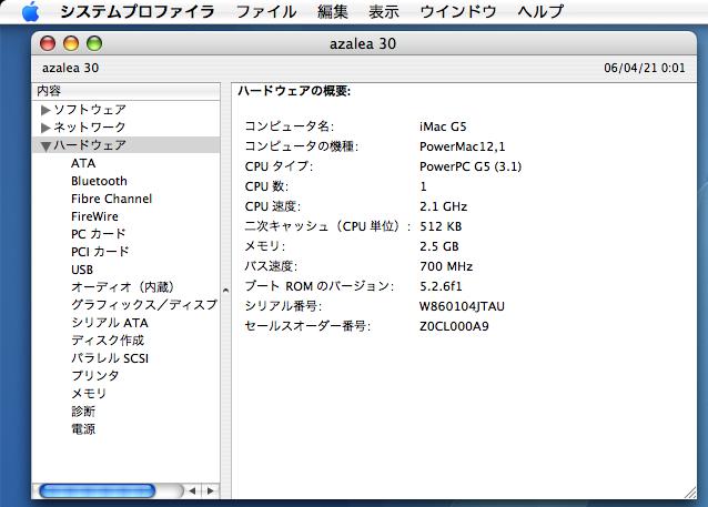 ハードウェア、メモリ、数、文字の表現